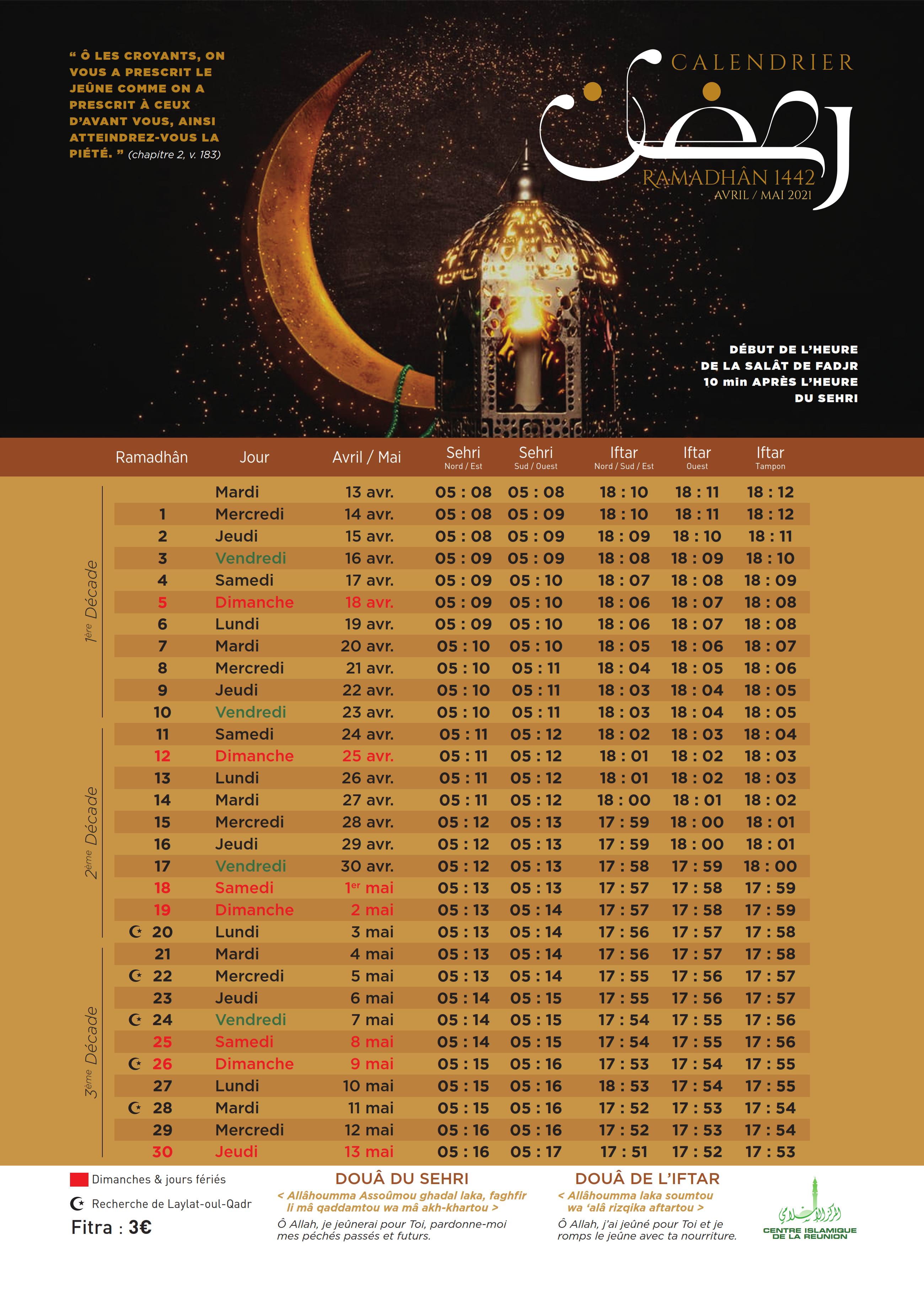 AL ISLAM_234-235_032