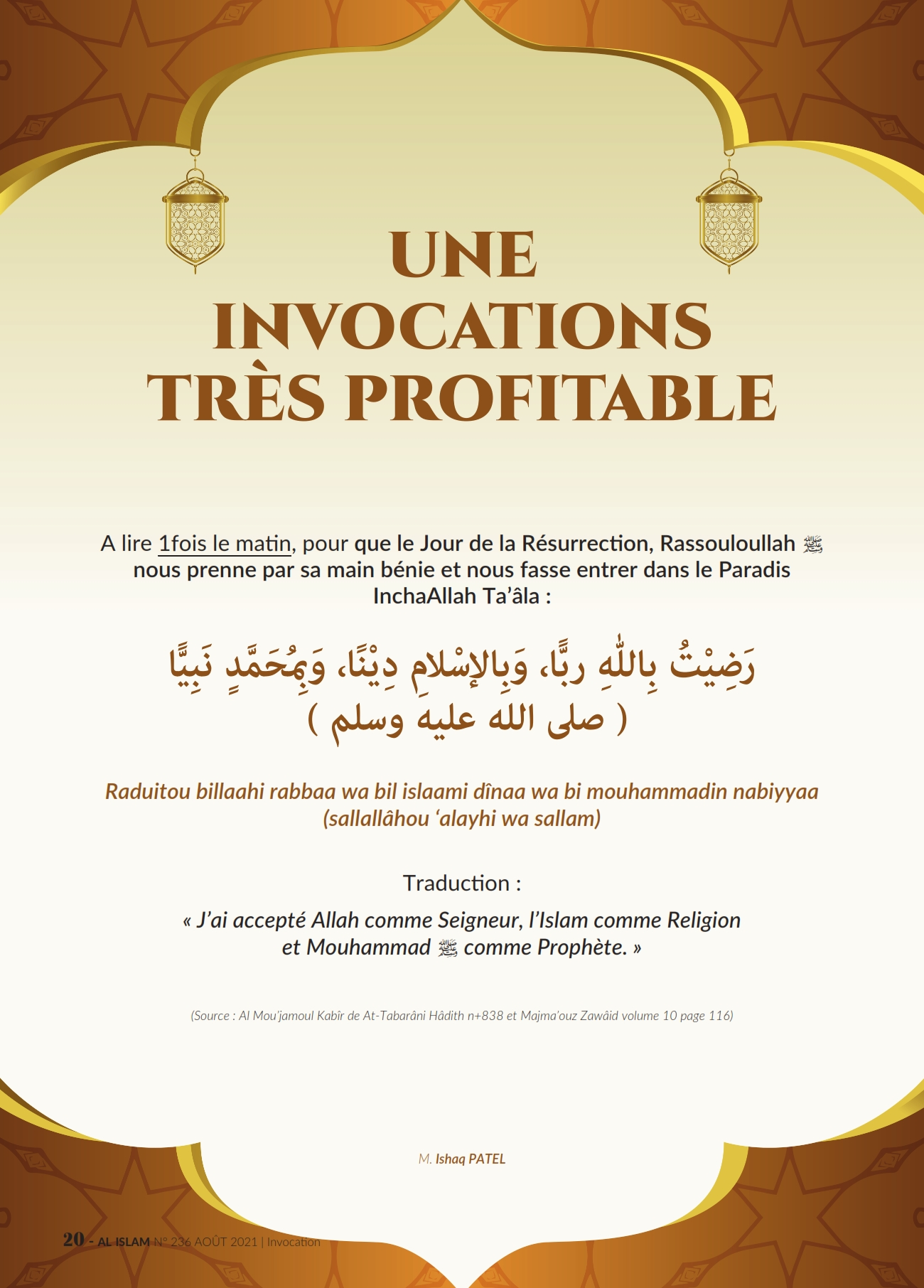 Al Islam_236_022