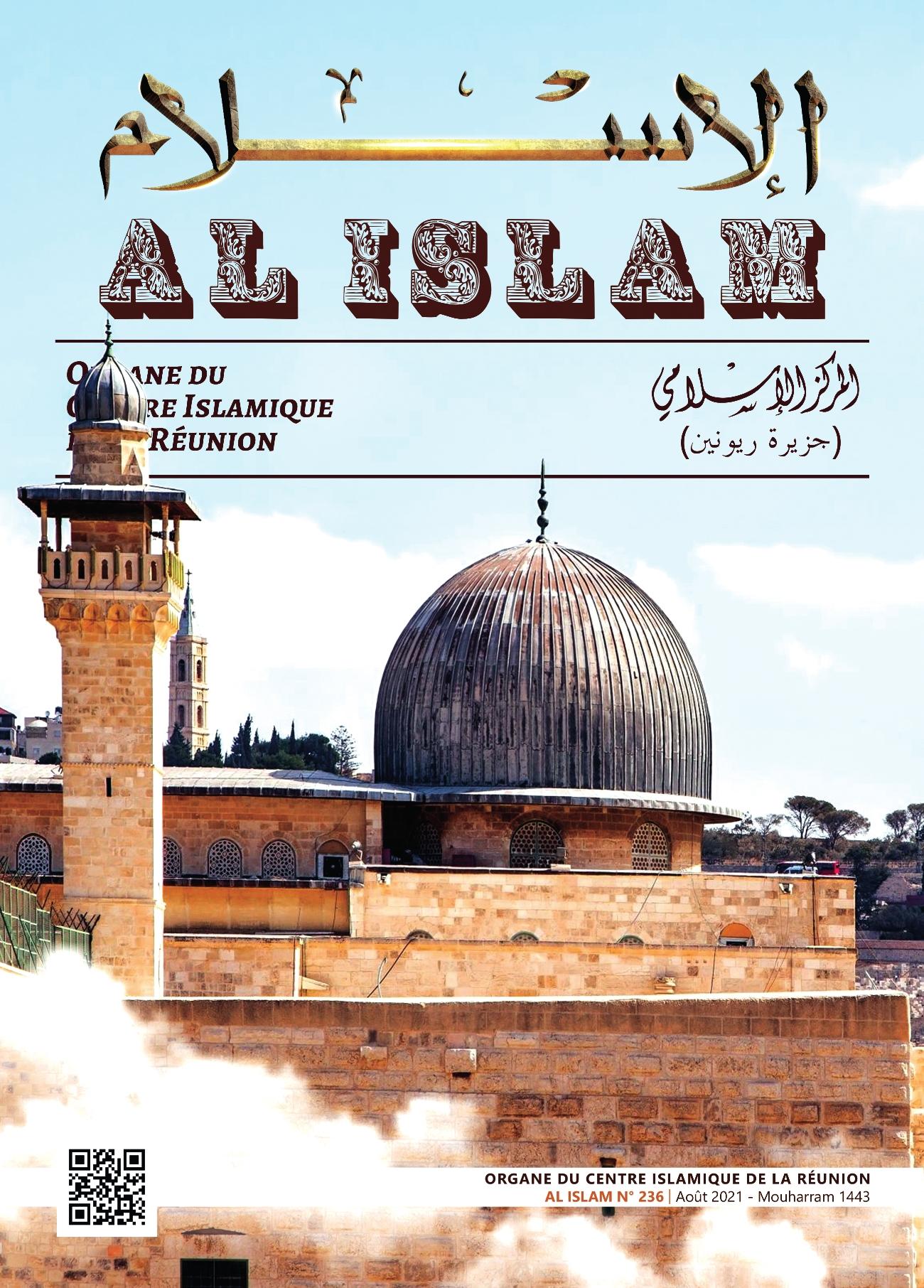 Al Islam_236_001
