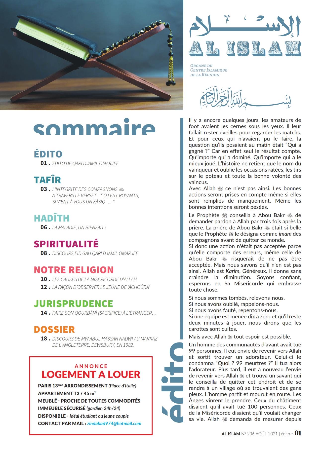 Al Islam_236_003